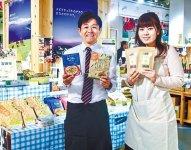 「鶏炭火焼のアヒージョ」など新製品を紹介する宮崎商工会議所