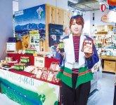 小林商工会議所は、菓子、たれなど地元で愛されている味を来店客にPRした
