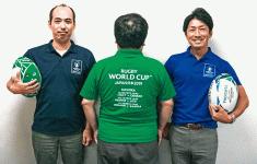 商工会議所職員がラグビー応援ポロシャツを着用して盛り上げ