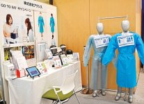防護服やフェースガードの展示