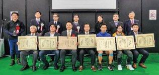 神戸から実行委員会代表(前列右から2人目)、下松から大会プロデューサー(同3人目)が出席