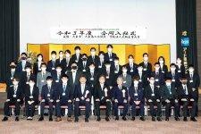 会員中小企業17社の34人が出席した入社式