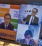 オンラインで会談する経済3団体首脳と西村大臣