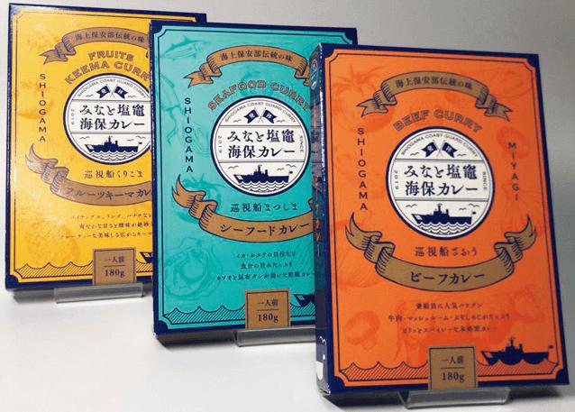 個性際立つ伝統の味が3種類