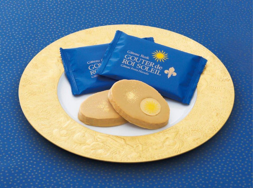 『グーテ・デ・ロワ ソレイユ』はブロンド色に輝くクーベルチュールチョコレートをフランスのメーカーと共同開発し、ガトーラスクにコーティングした