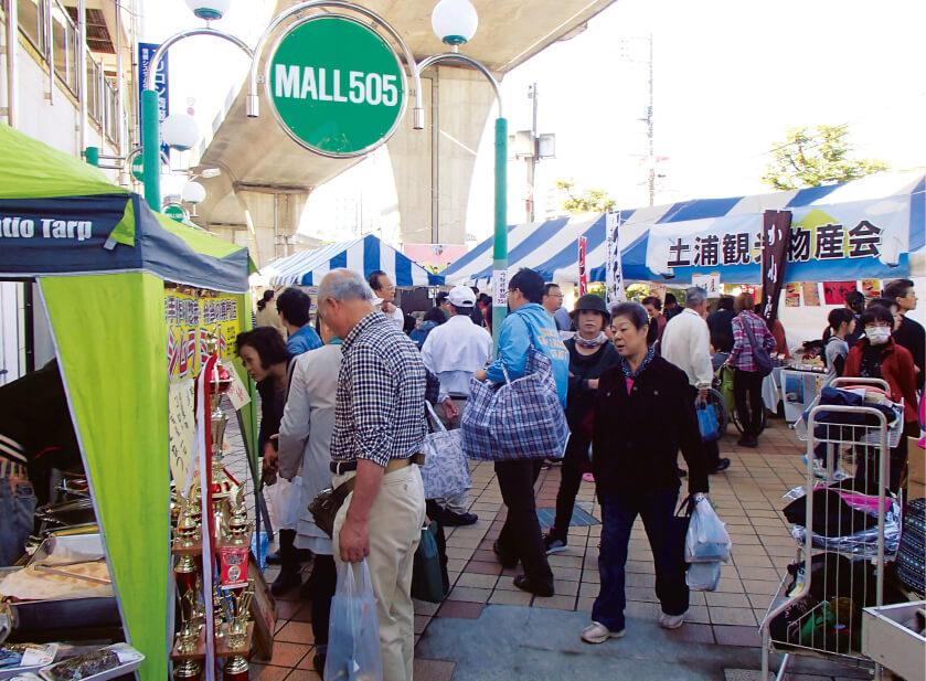 毎年秋に開催される「土浦市産業祭」にはたくさんの人が来街。「イベントを通じて多くの人に知ってもらい、なじんでもらう。それを繰り返していきたいですね」(高野さん)