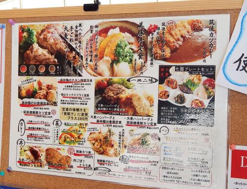 カフェレストラン「ななつ星」では筑後七国の食を堪能できる