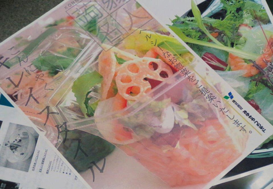 「こんにゃくのおいしさ、使いやすさなどの魅力を伝えるためにレシピを載せるなどカタログは工夫しています」と専務の恵子さん