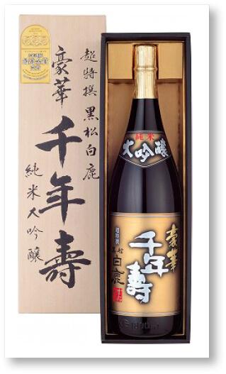 山田錦などの酒米を長時間かけて、精米歩合50%まで磨き上げ、じっくり醸造した「超特撰 黒松白鹿 豪華千年壽 純米大吟醸」