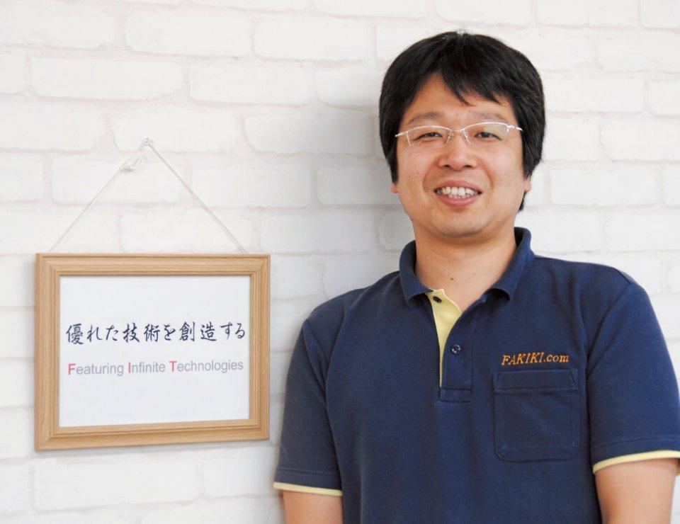 「機械屋だからこそ、機械屋の気持ちが分かる。的確にニーズをつかんだことが顧客満足につながっているのでは」と語るエフ・アイ・ティの古田貴士さん