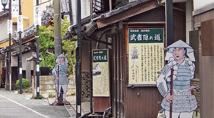 武者が身を隠したと伝えられる「武者隠れ道」。北国街道沿いの家がでこぼこに並んでいる