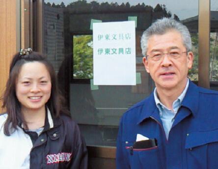 「商売どころではなかったけれど、平金商店さんの後押しで再開できました」と伊東孝会長(右)と次女の紗智子さん