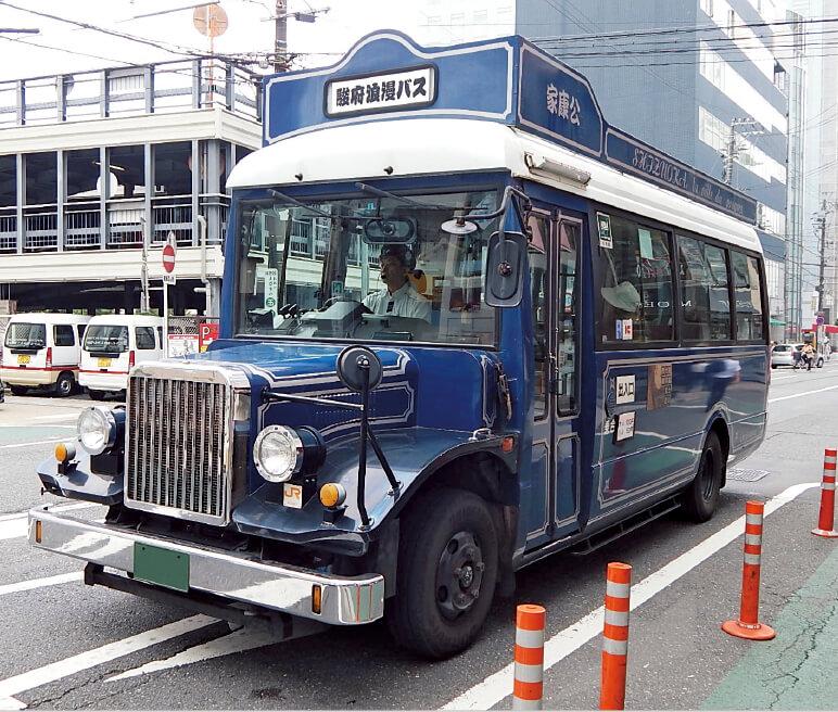 まちなかを100 円で巡れる駿府浪漫バス