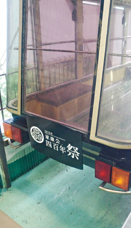 久能山東照宮に行くにはロープウェイが便利。ここでも家康公四百年祭をアピール