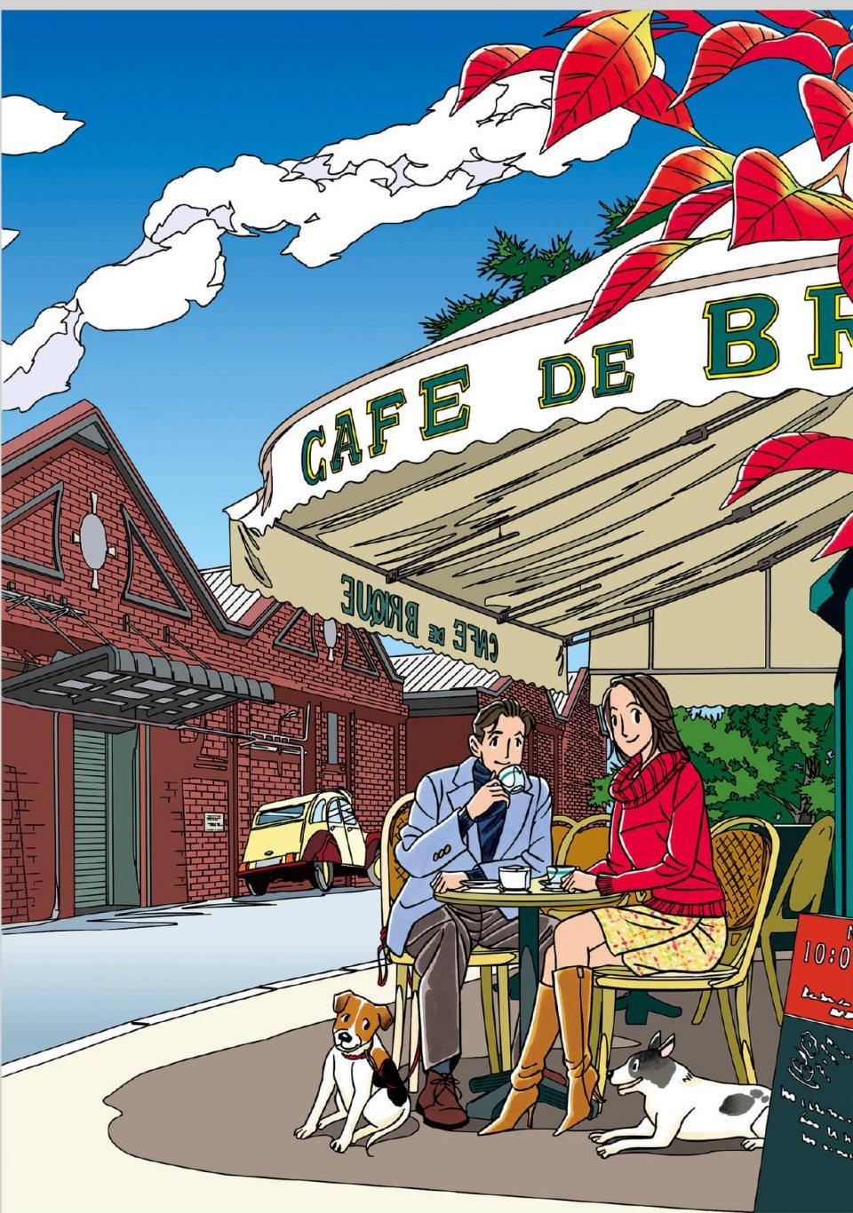 10月10日(金)から北九州市漫画ミュージアムにて画業40周年作品展『The 40th Anniversary わたせせいぞうの世界展~ハートカクテルからアンを抱きしめて~』が開催中 ©SEIZO WATASE/APPLE FARM INC.