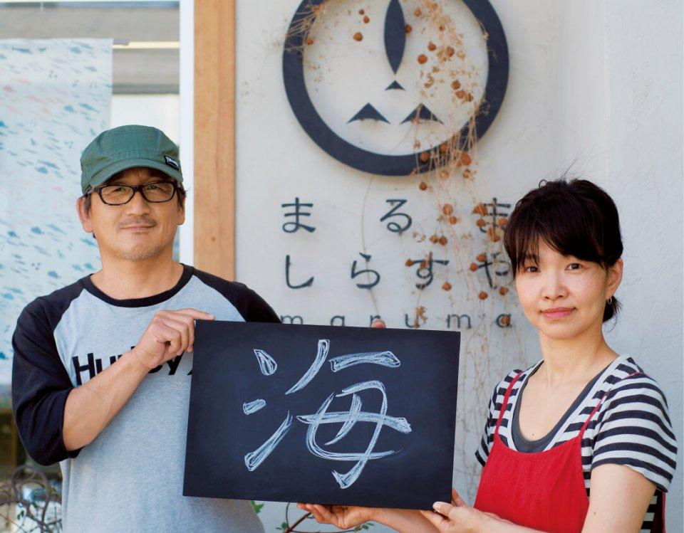 駿河湾で獲れた海の幸を扱うまるましらすや(静岡県掛川市)。新鮮さが自慢の店だ