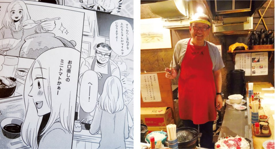 「生ラムジンギスカン 山小屋」の店長、杉目達彦さん。この地に店をオープンして12年になる。「札幌乙女ごはん」の第2巻に掲載されて以来、冊子を持って来店してくれる若いお客が増えたと笑う