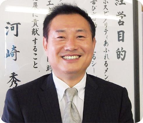 グッドピープル株式会社 代表取締役社長 河崎 秀典さん