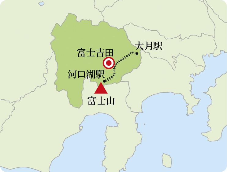 影場所三つ峠駅〜寿駅間