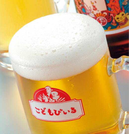 食事の邪魔にならないよう、「泡立ちはビールのように、喉越しはベタつかず、あっさりと」をテーマに開発された