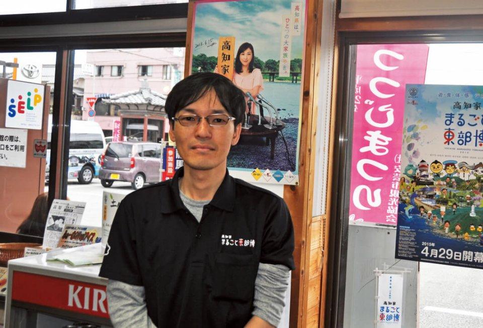 事務局長の小松身伸さん
