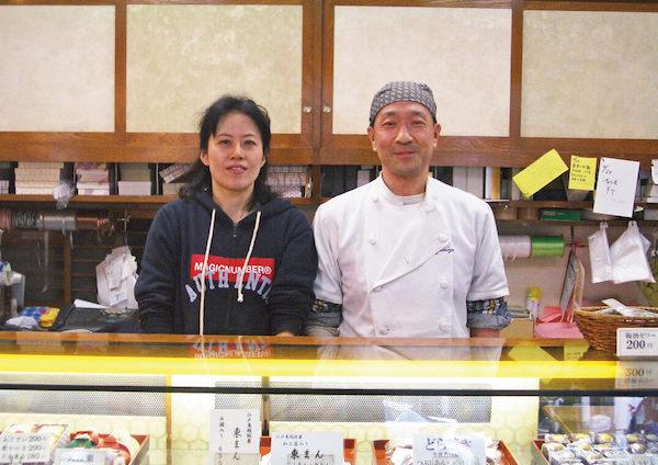 三代目の平岡康弘さんと夫人の理紗さん。お客さまから「おいしかった」の声を聴くのがやりがい