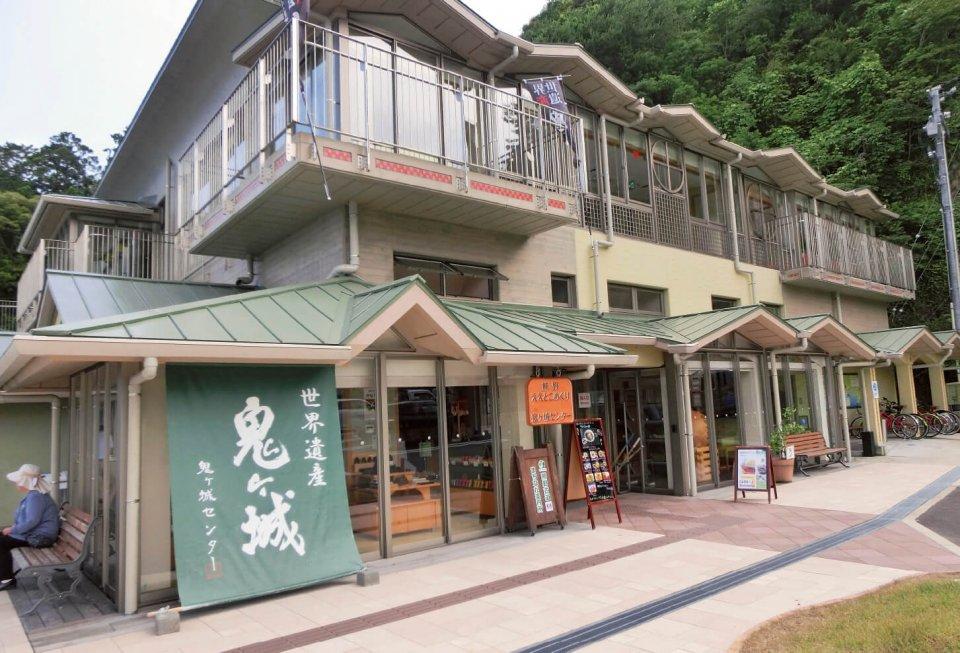 名勝鬼ヶ城に隣接し、熊野古道「松本峠」にも近い鬼ケ城センター。熊野市観光の情報発信基地でもある