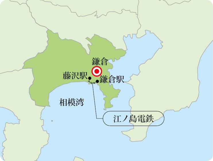 撮影場所 七里ケ浜駅〜稲村ケ崎駅間