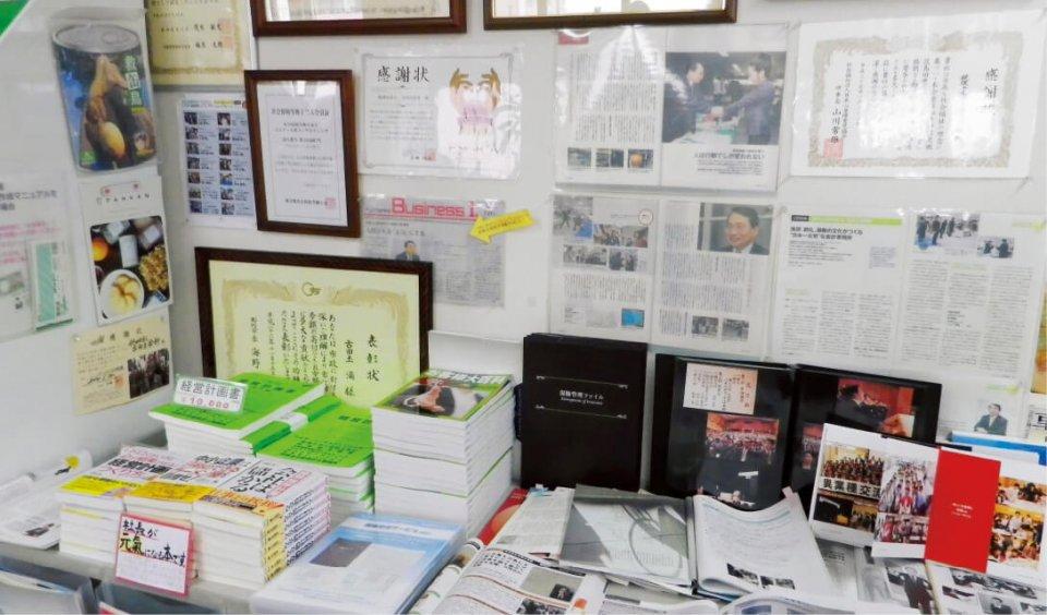 自社の仕事に誇りを持てるように社内外で表彰された賞状や雑誌などで取り上げられた記事などは、社員が目につく所にスペースをつくって展示している