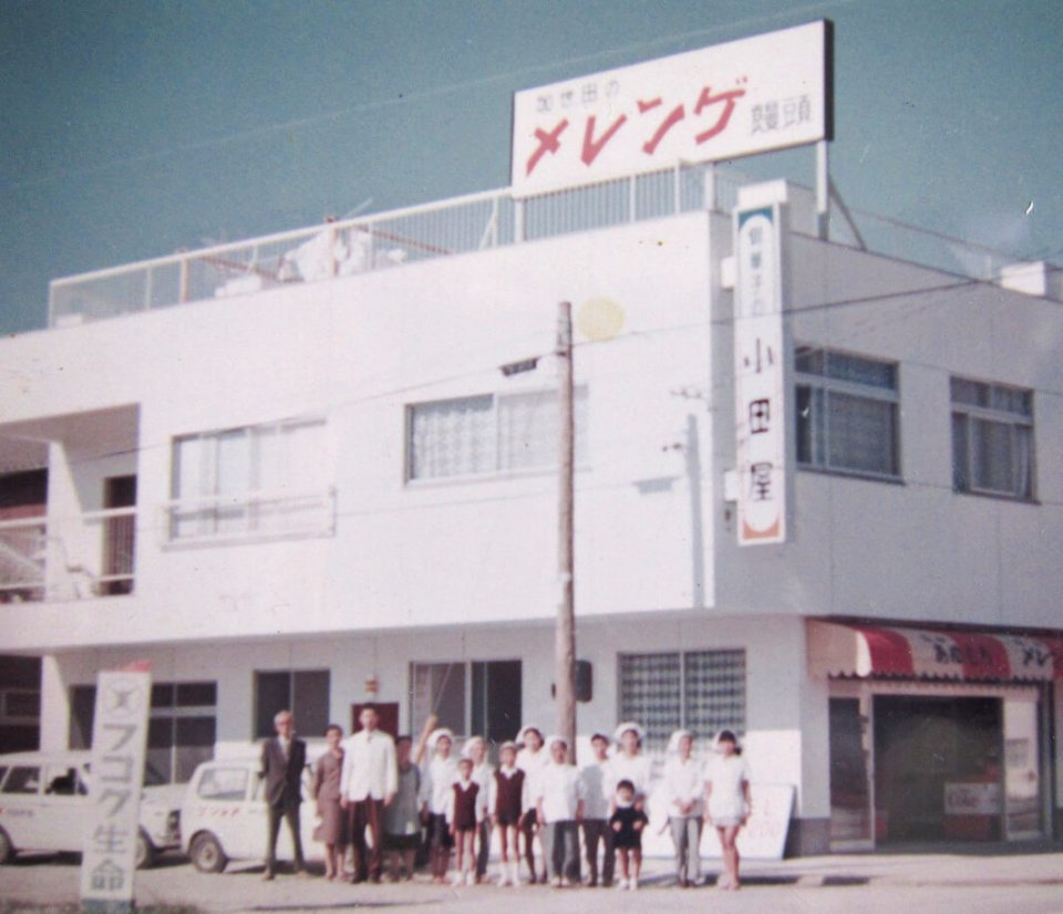 かつての本店。昭和52年ごろの姿