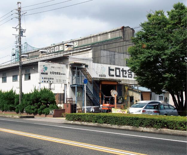 愛知県豊明市にある工場。「鋳物は青銅器の時代から基本的なことは何も変わっていない。市場は小さくなっても、決してゼロにはならないと思います」と廣瀨さんは言う