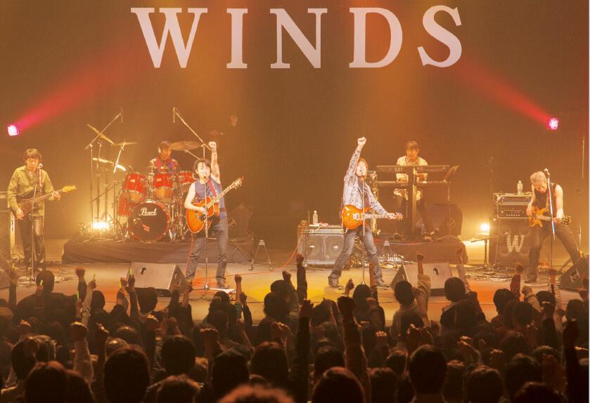 来年実施の近畿大会では和歌山のご当地ソングで知られるウインズ平阪さんのライブも予定されている