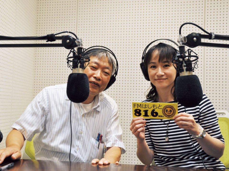 地元に密着したFMはしもと。写真は社長の向井景子さん(右)と商工会議所の 番組を担当する橋本商工会議所の豊澤康範さん(左)