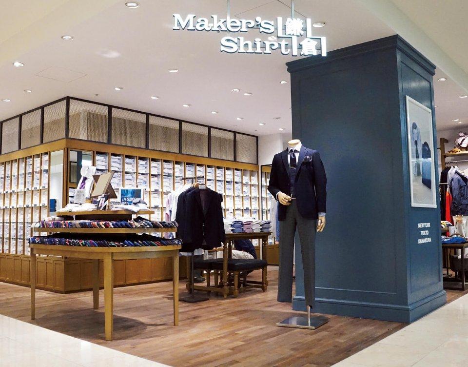 銀座店店内。来店した客が落ちついて買い物ができるよう、スタッフはつかず離れずの対応を心掛けている