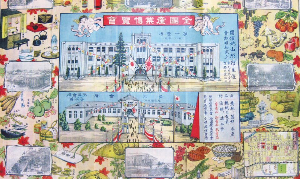 昭和2年に山形市で開催された「全国産業博覧会」のポスター(写真はレプリカ)。左側に山形名産としてのし梅が挙げられている