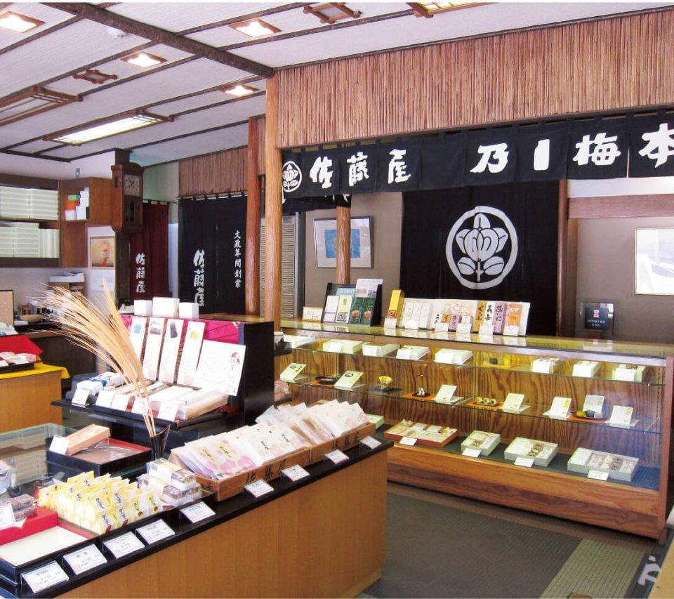 佐藤屋本店の店内。このほか山形市内に6店舗ある(うち3店はデパート店)