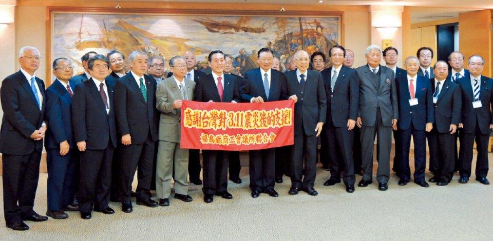 台湾からの多大な支援に感謝するために、経済交流ミッション事業として、台湾の経済団体などを訪問した