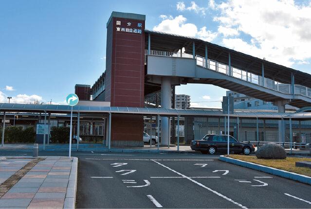 JR国分駅。かつては駅を境に東西が分断されていたが、現在は連絡橋が設置され、行き来が非常にスムーズになった