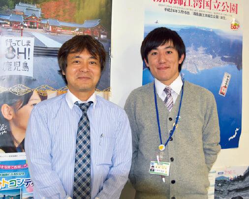 「海外観光客だけではなく、国内観光客へのPRも積極的にしていきます」と意気込む霧島市観光課の中島さん(左)と勘場さん