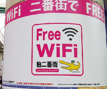 商店街内に設置された無料Wi-Fiは、災害発生時の町の人たちの情報収集・発信に使われることも想定している