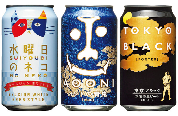 女性向けにつくった「水曜日のネコ」、苦味のきいた「インドの青鬼」、黒ビールの「東京ブラック」など、個性的なラインナップ