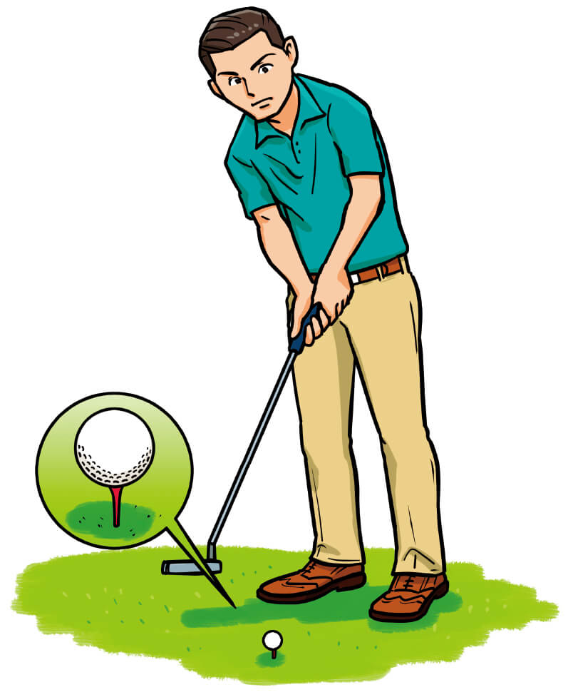 ティアップしたボールをパターで打つと、芯を外したときにすぐわかる