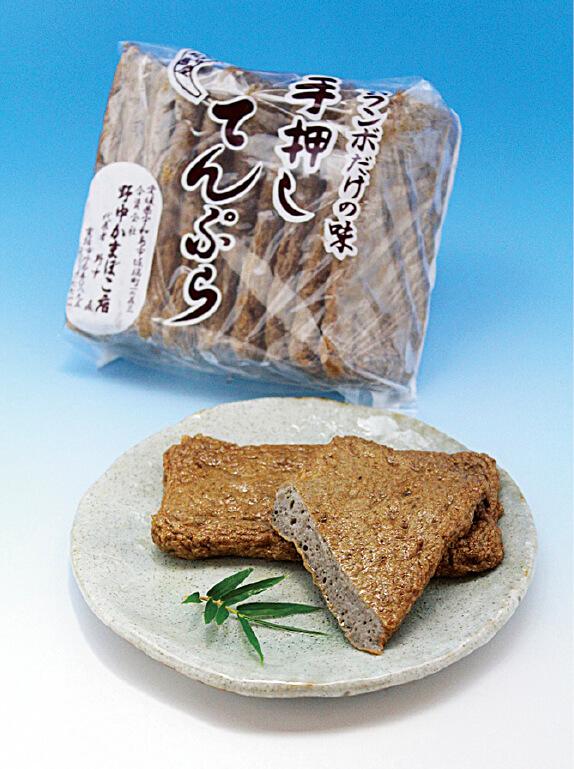 「手押してんぷら」(10枚入り・500g)1600円(税別)