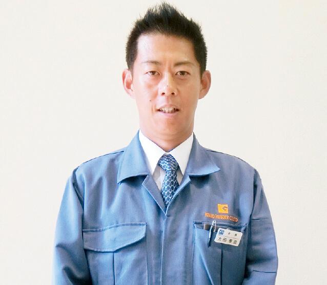 太田社長は事業の第三の柱として、ゴムを素材とした防災・環境・福祉・健康の4分野からなる「新事業を伸ばしていきたい」と言う