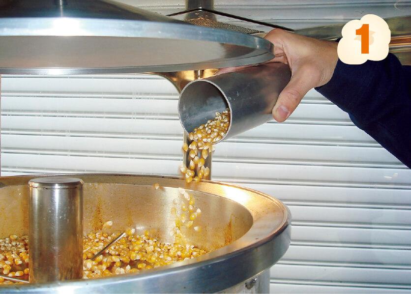 アルミ製の特製鍋に豆を投入する