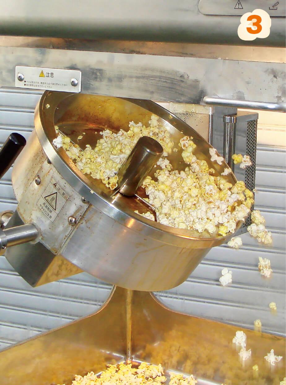 鍋いっぱいになったポップコーンが、ボックス内にたまっていく