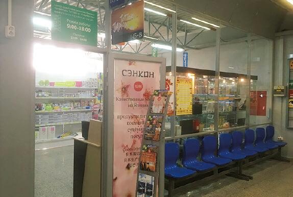 センコンロシア運営のアンテナショップ「センコン」。ウラジオストク駅に隣接する海洋ターミナル「海の駅」にあり、日本の情報発信拠点として活用されている