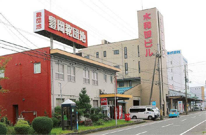 豊岡鞄団地(協同組合豊岡鞄工業センター):全国で唯一の鞄関連企業の集合した工業団地