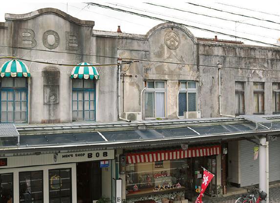 豊岡復興建築群:中心市街地(豊岡駅通商店街やカバンストリートなど)に現存する近代化遺産群
