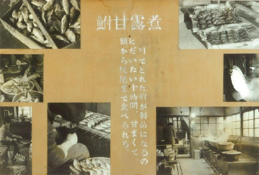 昭和30年代に、美術大学の学生さんが店を訪れ、卒業制作としてつくったポスターが当時の面影を伝える